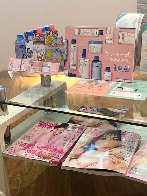 キレイモ横浜西口店フロント