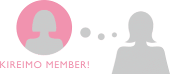 キレイモのトモ得キャンペーンの利用方法1