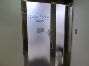 SASALA(ササラ)心斎橋店玄関画像