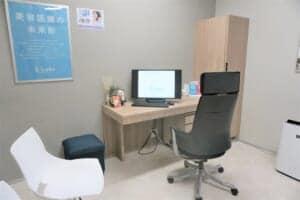 エスラボの診察室