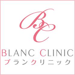 ブランクリニック公式サイトロゴ
