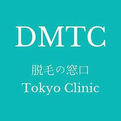 脱毛の窓口Tokyo Clinic公式サイトロゴ