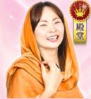 電話占いウラナ 咲喜先生