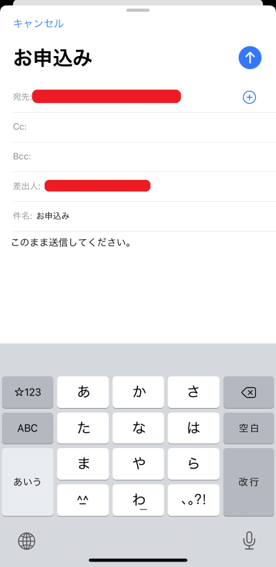 電話占いハーモニー 新規登録4